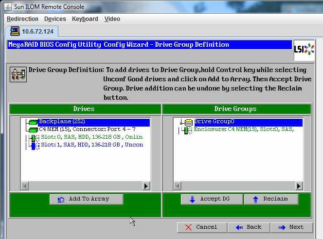 Megaraid bios config utility инструкция