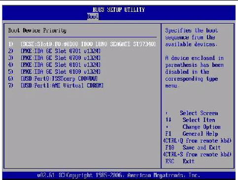 Custom Splash Screens Logos for Intel Desktop Boards