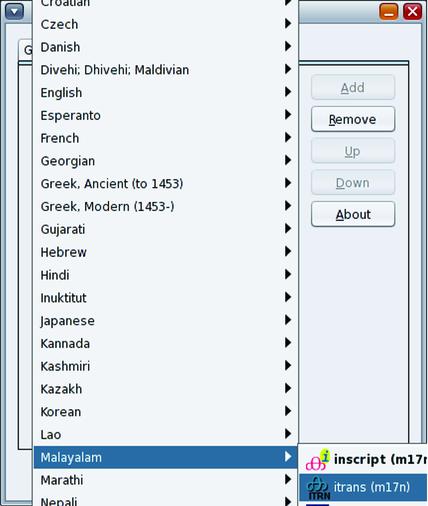 入力方式 - 国際化対応言語環境...