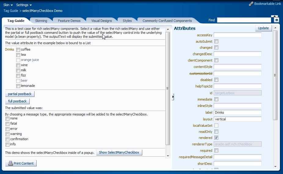weblogic 11g guid different to objectguid