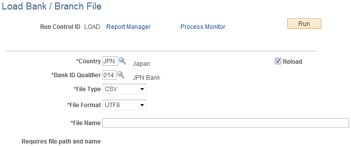 Load Bank Branch File Page