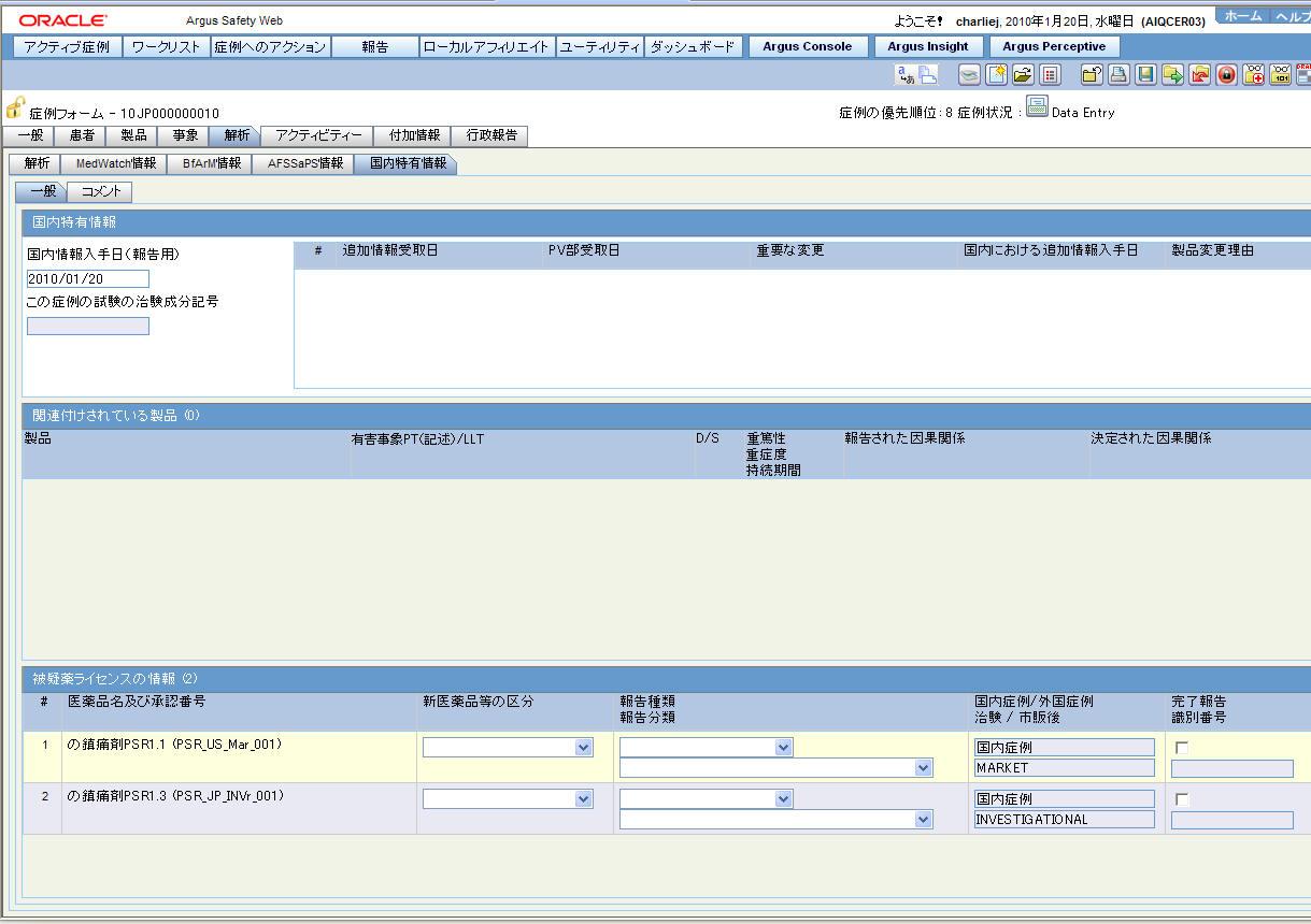 argus reference manual bibtex professional user manual ebooks u2022 rh gogradresumes com