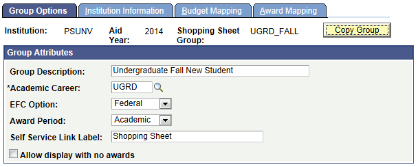 Setting Up And Accessing A Financial Aid Shopping Sheet