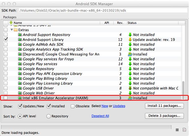 Configuring Mobile Application Framework
